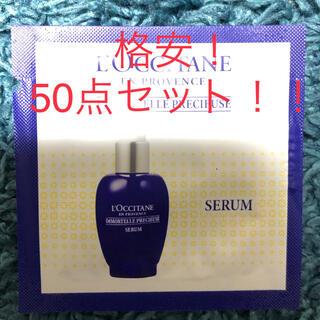 ロクシタン(L'OCCITANE)のロクシタンイモーテルプレシューズセラム サンプル50包セット(美容液)