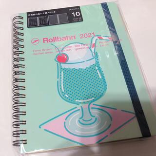 スミス(SMITH)の【週末限定価格】ロルバーン2021手帳꙳★*゚クリームソーダ柄(カレンダー/スケジュール)
