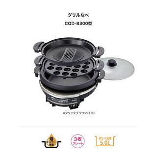 タイガー(TIGER)の【kboowy様専用】タイガー グリルなべ CQD-B300(調理機器)