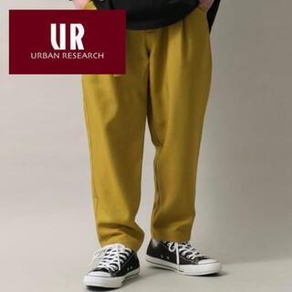 アーバンリサーチ(URBAN RESEARCH)の【美品】 URBAN RESEARCH スラックス ベルト付き イエロー(スラックス)