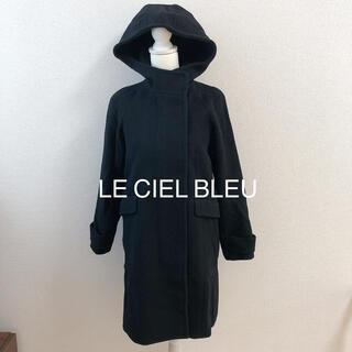 ルシェルブルー(LE CIEL BLEU)のLE CIEL BLEU ルシェルブルー ロングコート 38 ブラック(ロングコート)