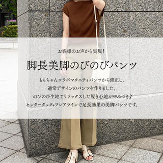 神戸レタス - 神戸レタス センターラインフレアパンツ