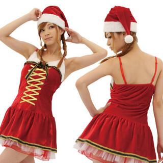 サンタ コスプレ ゴールドリボンサンタドレス(衣装一式)
