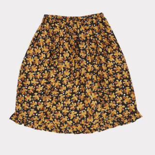 Caramel baby&child  - CARAMEL Stork Skirt, Black Leaf Print
