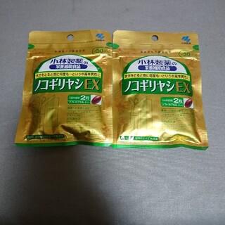小林製薬 - 小林製薬ノコギリヤシEX30日×2袋