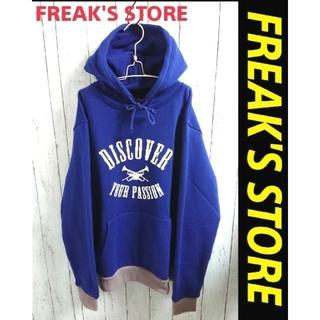 フリークスストア(FREAK'S STORE)のマルボロ × フリークスストア コラボ 青 & 白色 パーカー プルオーバー(パーカー)