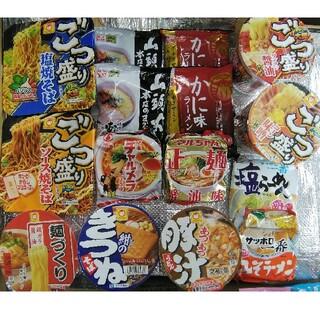 【地域限定】カップラーメン 即席ラーメン 詰め合わせ(インスタント食品)
