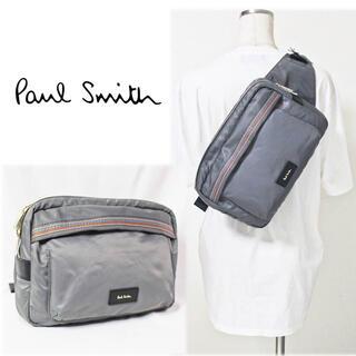 ポールスミス(Paul Smith)の《Paul Smith ポールスミス》新品 ボディバッグ マルチストライプ刺繍 (ボディーバッグ)