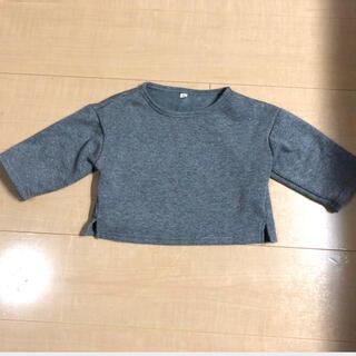 ニシマツヤ(西松屋)の裏起毛 長袖 80cm(トレーナー)