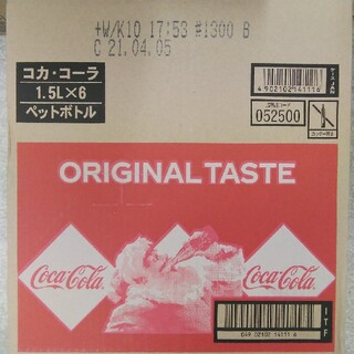 コカコーラ(コカ・コーラ)の【地域限定】コカ・コーラ 1.5L × 6本(ソフトドリンク)