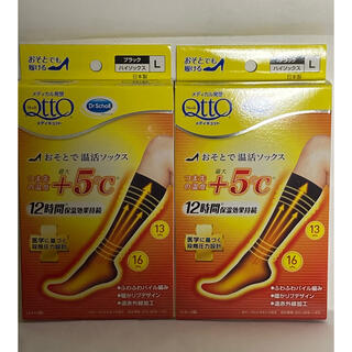 メディキュット(MediQttO)のメディキュット 足あったか温活ソックス Lサイズ2個セット(ソックス)