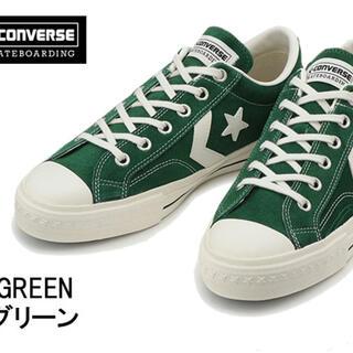 コンバース(CONVERSE)のCONVERSE CX-PRO (スニーカー)