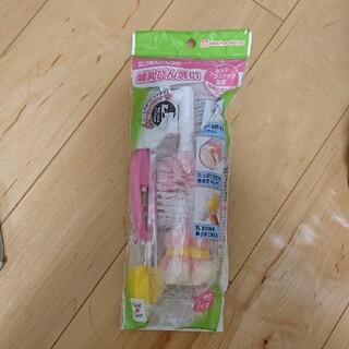 アカチャンホンポ(アカチャンホンポ)の【新品】赤ちゃん本舗 哺乳瓶洗いブラシ(哺乳ビン用ブラシ)