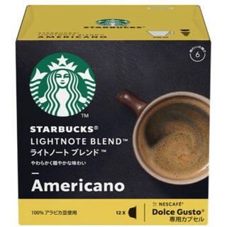 Starbucks Coffee - スターバックス ライトノートブレンド ドルチェグスト