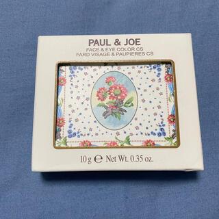 ポールアンドジョー(PAUL & JOE)のPaul&Joe チーク アイカラー(チーク)
