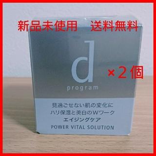 ディープログラム(d program)の資生堂 dプログラム パワーバイタル ソリューション 25g ×2個(美容液)