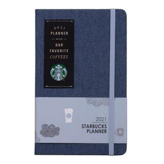 スターバックスコーヒー(Starbucks Coffee)の台湾 スターバックス 2021年 手帳 デニム スケジュール帳 DENIM(手帳)