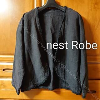ネストローブ(nest Robe)のnest Robeネストローブ◆ノーカラージャケット(ノーカラージャケット)