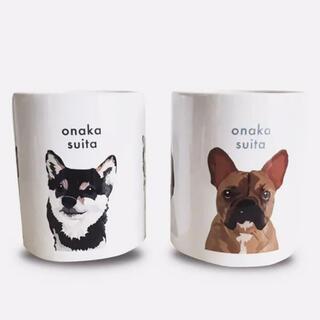 ニコアンド(niko and...)のオリジナルマグカップ2個セット わんこイラスト(グラス/カップ)