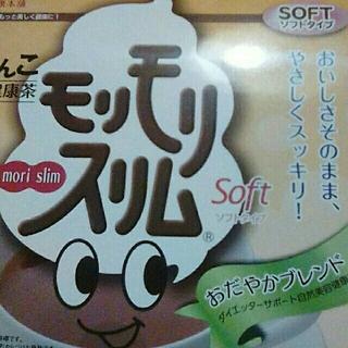 モリモリスリムソフト 2袋 ほうじ茶風味(茶)