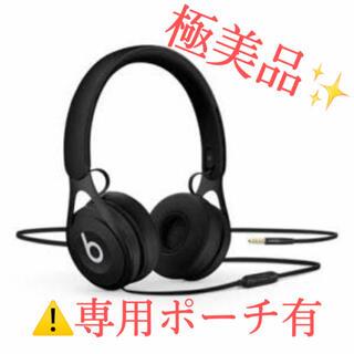 Beats by Dr Dre - Beats EP ヘッドホン ブラック【極美品】