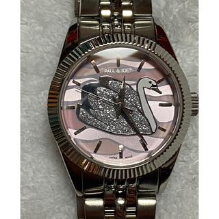 PAUL & JOE - Paul &Joe 腕時計 スワン 白鳥 シルバー ポールアンドジョー 未使用品