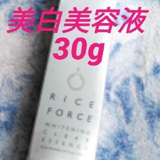 ライスフォース - ライスフォース ホワイトニングクリアエッセンス 30g