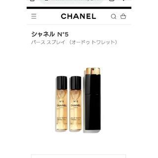 シャネル(CHANEL)のCHANEL N゜5 パース スプレイ(その他)