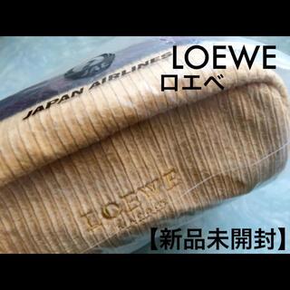 ロエベ(LOEWE)の【新品未開封】LOEWE /ロエベポーチ & アメニティ(旅行用品)