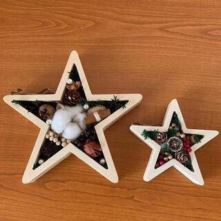 クリスマスアレンジ 星型3 2個セット(ドライフラワー)