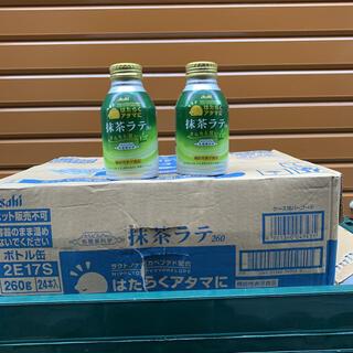 アサヒ(アサヒ)のアサヒ飲料 「はたらくアタマに」抹茶ラテ 260g ×24本 機能性表示食品(ソフトドリンク)
