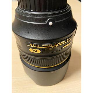 Nikon - NIKKOR AF-S 58mm f1.4