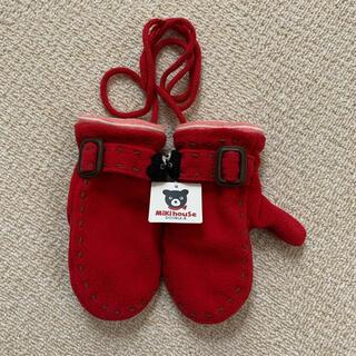 ミキハウス(mikihouse)の【新品タグ付き】ミキハウス 手袋(手袋)