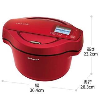 シャープ(SHARP)のSHARP 水なし自動調理鍋 1.6L KN-HW16F(調理機器)