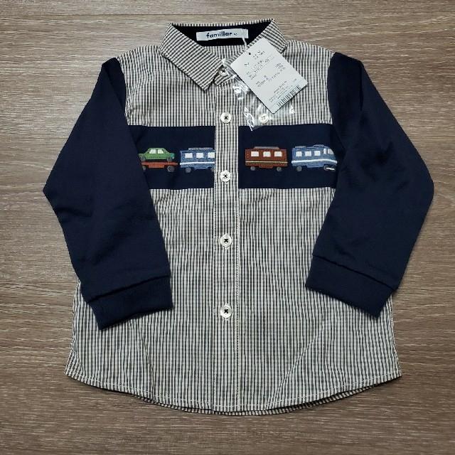familiar(ファミリア)のfamiliar 新品シャツ・パンツ90 キッズ/ベビー/マタニティのキッズ服男の子用(90cm~)(Tシャツ/カットソー)の商品写真