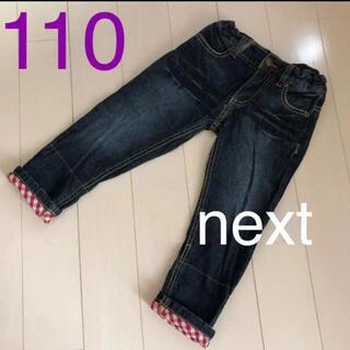 ネクスト(NEXT)のnext ネクスト デニム 110(パンツ/スパッツ)