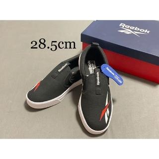 リーボック(Reebok)の新品未使用 Reebok メンズ シューズ 靴 28.5cm スリッポン(スニーカー)
