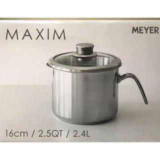 マイヤー(MEYER)のマイヤー 8クック マルチポット 16cm(鍋/フライパン)