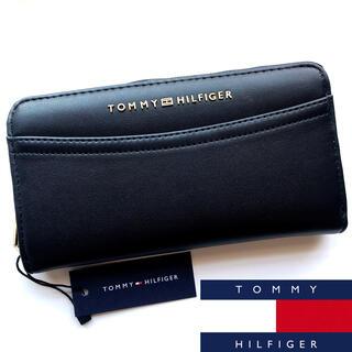 トミーヒルフィガー(TOMMY HILFIGER)のTOMMY HILFIGER 長財布 ブラック ゴールド ジップ ロゴ ギフト(財布)