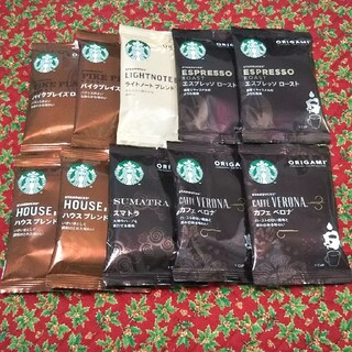 Starbucks Coffee - スターバックスコーヒー   10袋 (6種類 )お試しセット