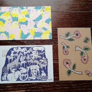 ミナペルホネン(mina perhonen)の⭐ミナペルホネン ポストカード3枚セット✨ yume 送料込み❕(使用済み切手/官製はがき)