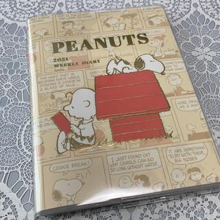 ピーナッツ(PEANUTS)の未使用‼︎ピーナッツ スヌーピー♥︎スケジュール帳(カレンダー/スケジュール)
