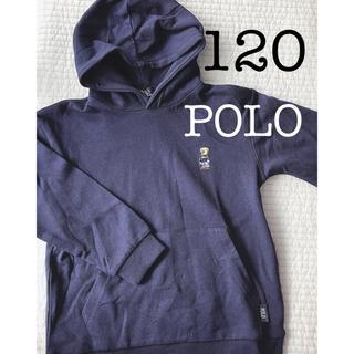 POLO RALPH LAUREN - 新品 ポロベア 刺繍 くま パーカー トレーナー 120 バースデイ POLO