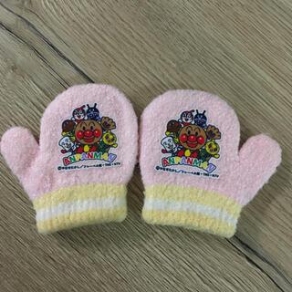 アンパンマン(アンパンマン)の新品未使用 アンパンマン 手袋 ピンク ベビー用(手袋)