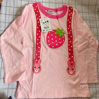 ホットビスケッツ(HOT BISCUITS)のミキハウス ロンT Tシャツ  ミキハウスシャツ 長袖 100cm女の子(Tシャツ/カットソー)