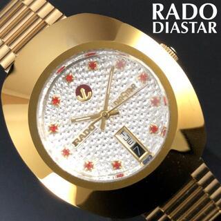 ラドー(RADO)の即購入OK◆レッドスパンコール★ラドー/RADO◎ダイヤスター/DIASTAR(腕時計(アナログ))