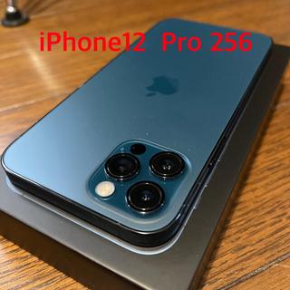 アイフォーン(iPhone)のiPhone12 Pro 256 パシフィックブルー 美品SIMフリー(スマートフォン本体)