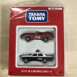 タカラトミー(Takara Tomy)の2020年限定企画セット(ミニカー)