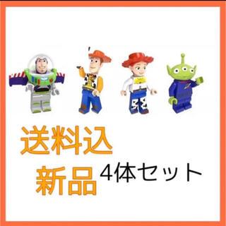 トイ・ストーリー - 4体セット トイストーリー ミニフィグ レゴ 互換品 ☆新品☆