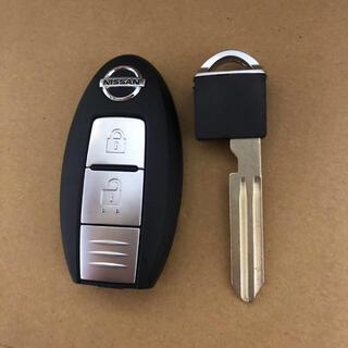 ニッサン(日産)の日産 スマートキー 2ボタン イモビライザー キーレス リモコンキー (セキュリティ)